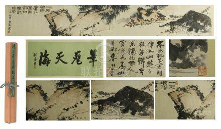 CHINESE HAND SCROLL PAINTING OF PINE AND ROCK WITH CALLIGRAPHY