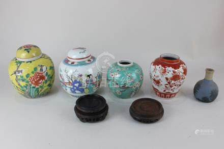 Three Chinese porcelain ginger jars and covers comprising one with polychrome figural decoration