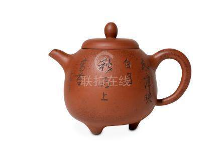 A Chinese Yixing zisha teapot and cover.