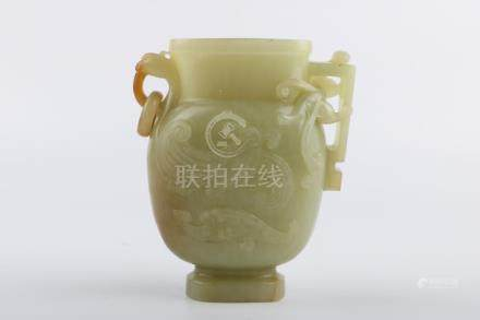 Chinese Qing Dynasty Yellow Jade Jar