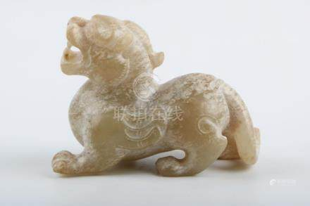 Chinese Zhanguo Period Yellow Jade