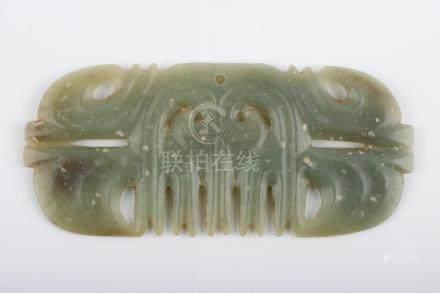 Chinese Hongshan Culture Jade Pendant