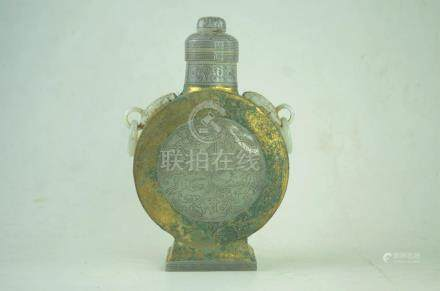 Chinese Hetian Jade Set Gold Flat Bottle