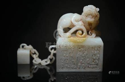 Chinese Hetian Jade White Link Seal