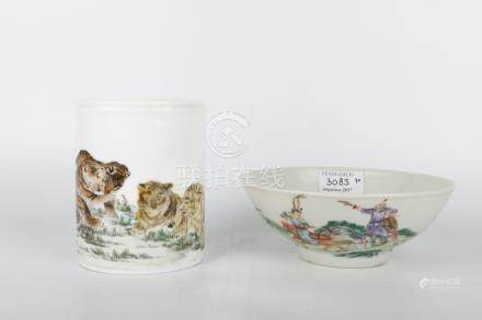 Chinese Famille Rose Brush Pot And Bowl