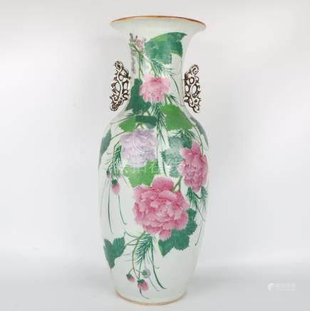 Chinese Republic Of China Famille Rose Bottle