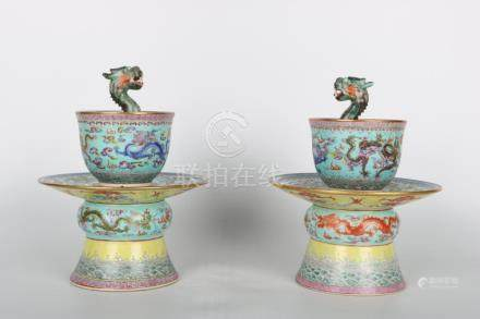 Chinese Set Of Famille Rose Cups