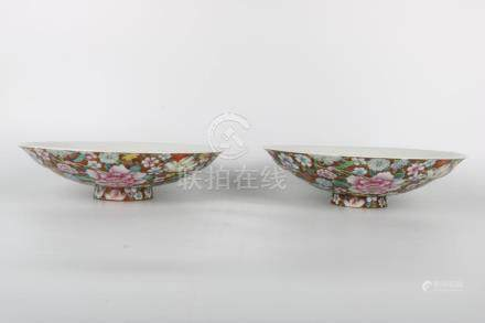 Chinese Pair Of Porcelain Plates