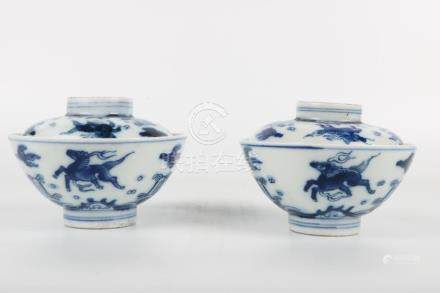 Chinese Pair Of Blue And White Tea Bowls