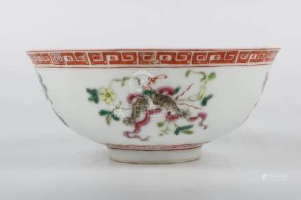 Chinese Guangxu Period Famille Rose Bowl