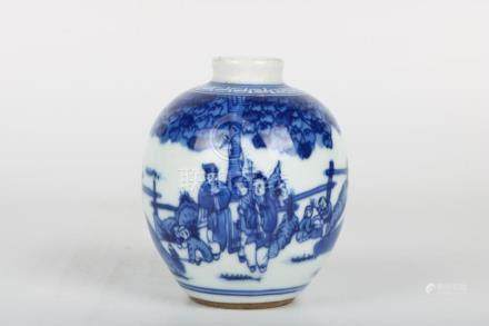 Chinese Blue And White Figure Jar
