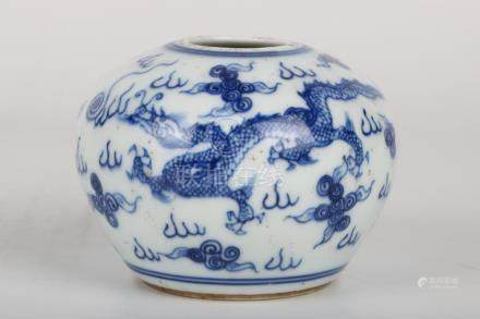Chinese Blue And White Dragon Pattern Water Jar