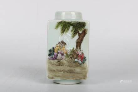 Chinese Famille Rose Bottle