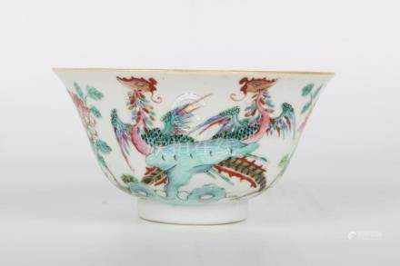 Chinese Qing Dynasty Famille Rose Bowl