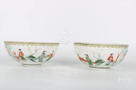 Chinese Pair Of Republic Of China Porcelain Bowls