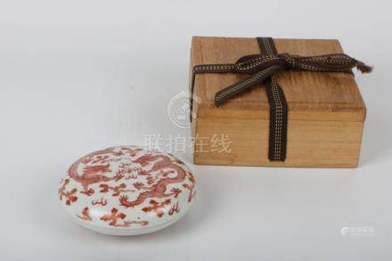 Chinese Famille Rose Fragrance Box