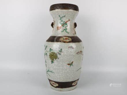 Chinese Guangxu Period Ge Glaze Famille Rose Bottle