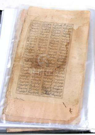 A large quantity of Persian book leaves from The Epic Book of Persian Kings ' Shahnama'.