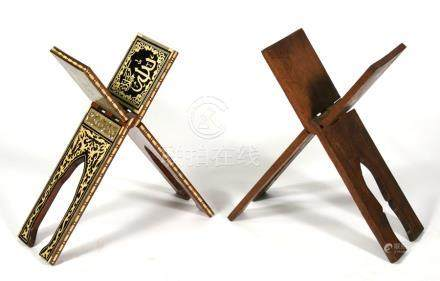 An Eastern / Islamic hardwood Koran stand, carved with foliage and calligraphy; together a with