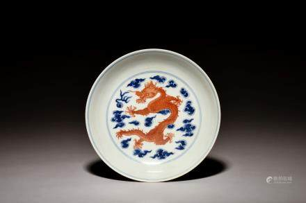 BLUE AND WHITE UNDERGLAZE RED 'DRAGON' DISH