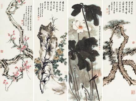 孙云生-花卉四屏