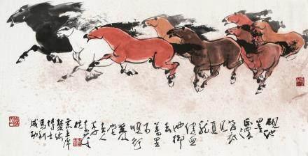 李奇茂-奔马