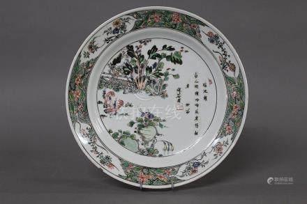 CHINE, XVIIème Siècle ASSIETTE CREUSE en porcelaine et émaux de la Famille Verte  à décor d'ois