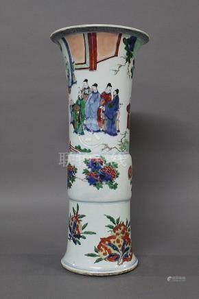 CHINE, Seconde Moitié du XVIIème Siècle VASE CYLINDRIQUE en porcelaine et émaux de la Famille V