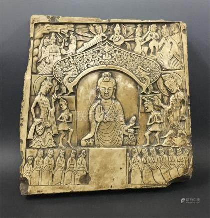 CHINESE STONE BUDDHIST PLAQUE