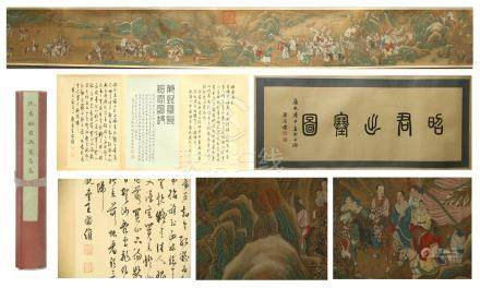 CHINESE HAND SCROLL PAINTING OF WARRIORS IN MOUNTAIN WITH CALLIGRAPHY