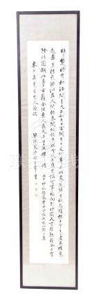 Chinese poem by the Song Dynasty poet Su Tung Po, written on paper with silk mounts, together with