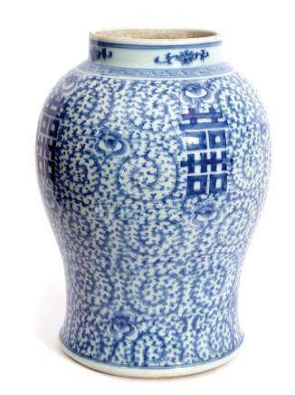 Qing dynasty temple jar, probably 19th century, with scrolling lotus and Buddhistic emblems, 36cm