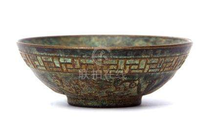 Miniature Chinese bronze bowl with archaistic scroll decoration with Chinese character to well and