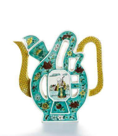 Chinese Famille-Verte Puzzle Winepot