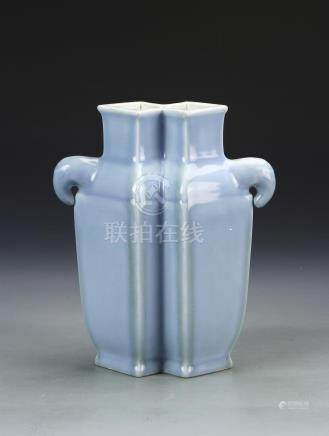 Chinese 'Clair-De-Lune' Glazed Vase