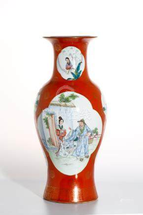 Chinese Famille Rose Baluster Vase