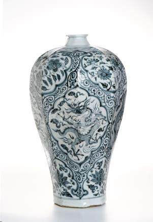 Large Chinese Blue and White Meiping Vase