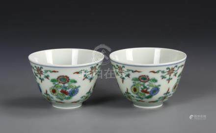 Pair of Chinese Doucai Teacups