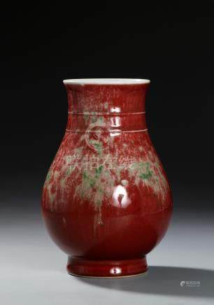 Chinese Peach-Bloom Archaistic Hu Vase