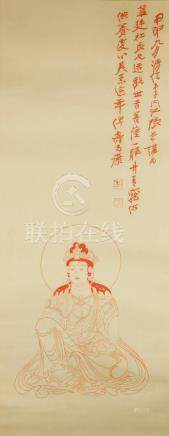 Chinese Scroll Painting of Guanyin