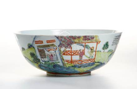 Chinese Famille Rose Punch Bowl