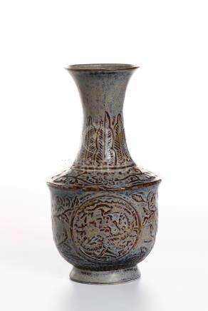 Chinese Jun Type Carved Bottle Vase