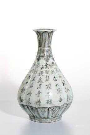 Chinese Rare Blue/White Lobed Yuhuchun Vase