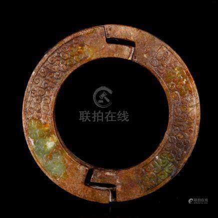 Chinese Archaistic Jade Disc