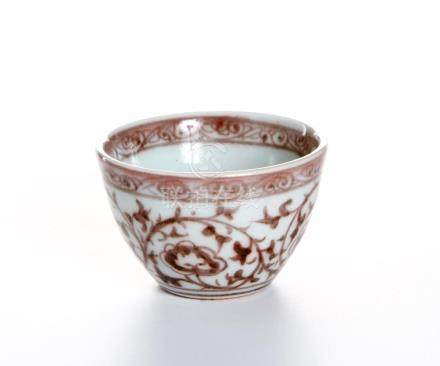 Chinese Copper Red Cup