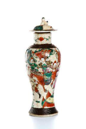 Chinese Wucai Vase and Cover