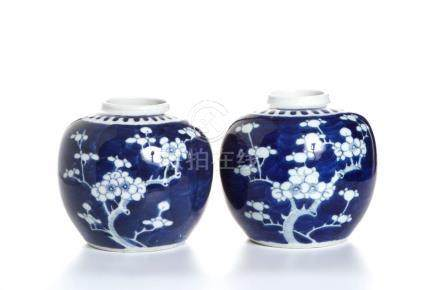 Pair of Chinese Blue and White 'Prunus' Ginger Jar
