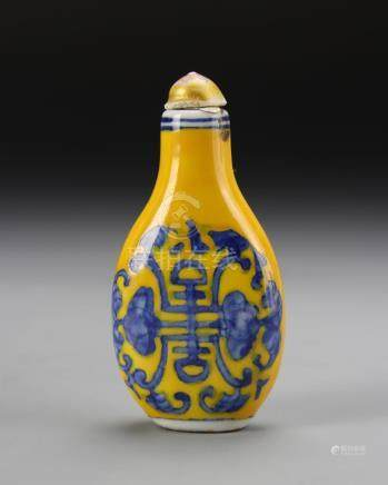 Chinese Yellow Glazed Snuff Bottle