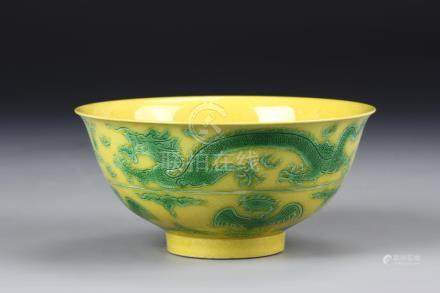 Chinese Yellow Glazed Green Dragon Bowl