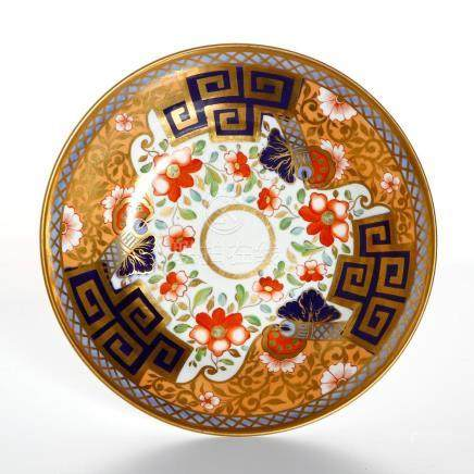 Japanese Famille Rose Dish